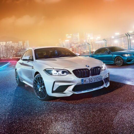 BMW M2 Competition Coupé – 411 PS Ausstattung variabel änderbar